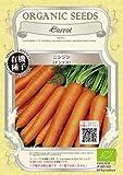 グリーンフィールド 野菜有機種子 ニンジン  [小袋] A033
