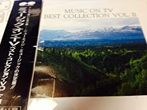 MUSIC ON TV BEST COLLECTION VOL.II