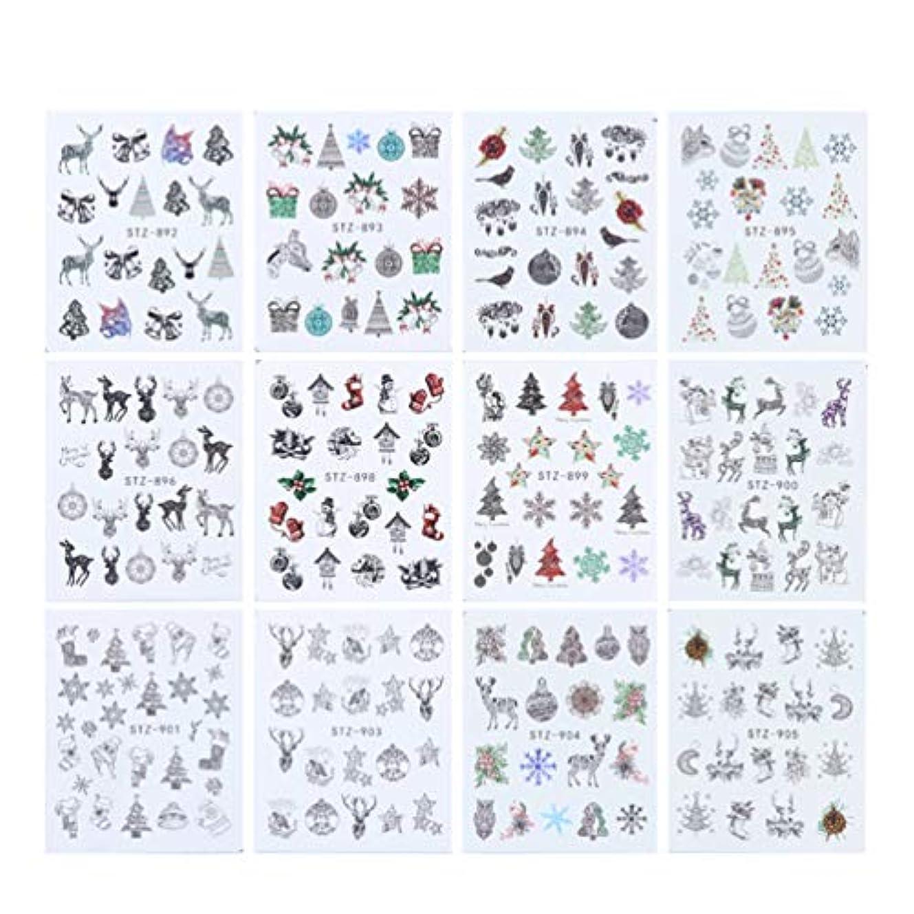 メトリック計り知れないささやきMinkissy 24ピースネイルステッカーネイルアートステッカーマニキュアアクセサリー女性ステッカーリムーバブルステッカー用サロン女の子女性