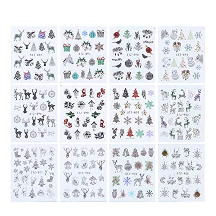 落ち着いて守るラフレシアアルノルディMinkissy 24ピースネイルステッカーネイルアートステッカーマニキュアアクセサリー女性ステッカーリムーバブルステッカー用サロン女の子女性