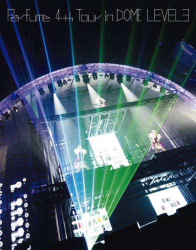 『Perfume 4th Tour in DOME 「LEVEL3」 (初回限定盤) [Blu-ray]』のトップ画像