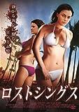 ロストシングス[DVD]