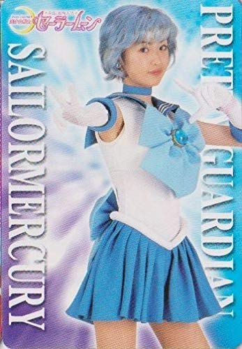 実写版美少女戦士セーラームーン T04 マーキュリー 浜千咲 泉里香 カードダス