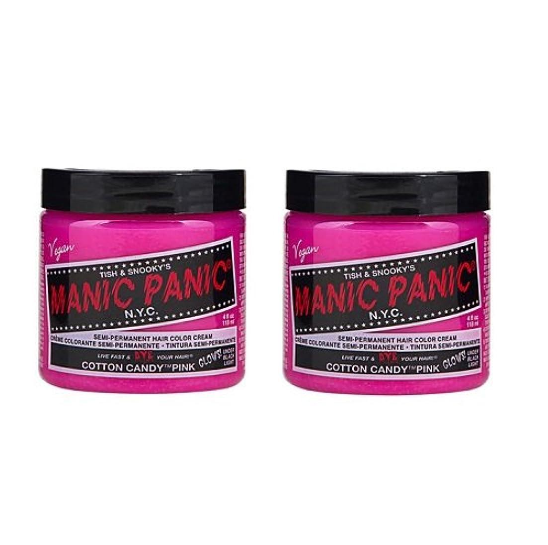 ジャングル素子口頭【2個セット】MANIC PANIC マニックパニック Cotton Candy Pink コットン?キャンディー?ピンク 118ml