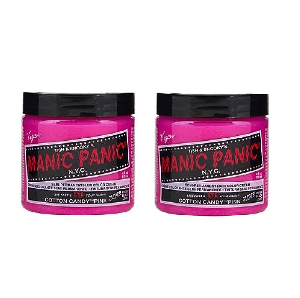 累計かかわらずポテト【2個セット】MANIC PANIC マニックパニック Cotton Candy Pink コットン?キャンディー?ピンク 118ml