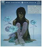 FILM LOTUS III [DVD]