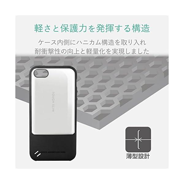 エレコム iPhone SE ケース 衝撃吸収...の紹介画像5