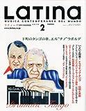 LaTIna ( ラティーナ ) 2010年 02月号 [雑誌]
