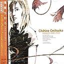 SINGLES 2000-2003(初回生産限定盤)(DVD付)