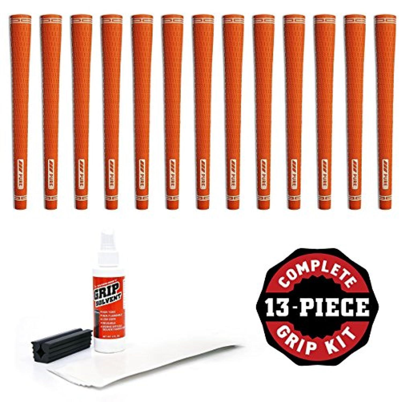 Pure Grips Proグリップキットwithテープ、溶剤、バイスクランプ( 13-piece、中堅企業、オレンジ