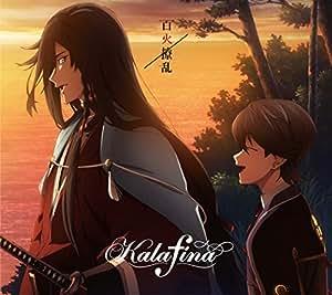 百火撩乱(期間生産限定盤)(DVD付)