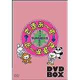 さまぁ~ず×さまぁ~ず DVD (Vol.40&Vol.41+特典DISC) (完全生産限定盤) (特典なし)