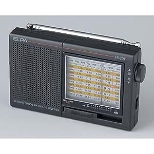ER-20T-N AM・FM 短波ラジオ 4885z