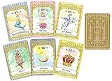 イヴルルド遙華 PRESENTS 幸運を引き寄せる ハッピーギフト・オラクル ブック【36枚のカード付き】 (バラエティ) 画像