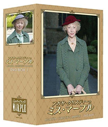 アガサ・クリスティーのミス・マープル DVD全6巻セット【NHKスクエア限定商品】