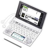 カシオ 電子辞書 エクスワード 高校生モデル XD-D4800WE ホワイト