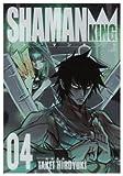 シャーマンキング 完全版 4 (4) (ジャンプコミックス)