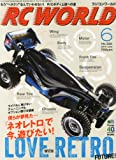 RC WORLD (ラジコン ワールド) 2014年 06月号 [雑誌] エイ出版社