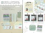 マスキングテープで楽しむ すてきな紙雑貨と文房具 (コツがわかる本!) 画像
