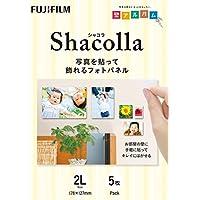 FUJIFILM 写真パネル shacolla(シャコラ) 5枚入 2L WD KABE-AL 2L 5P