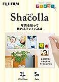 FUJIFILM 『壁アルバム』用フォトパネル shacolla(シャコラ) 5枚入 2L WD KABE-AL 2L 5P