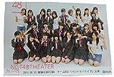 NGT48 劇場 公演 生写真 103回 パジャマドライブ 中井りか