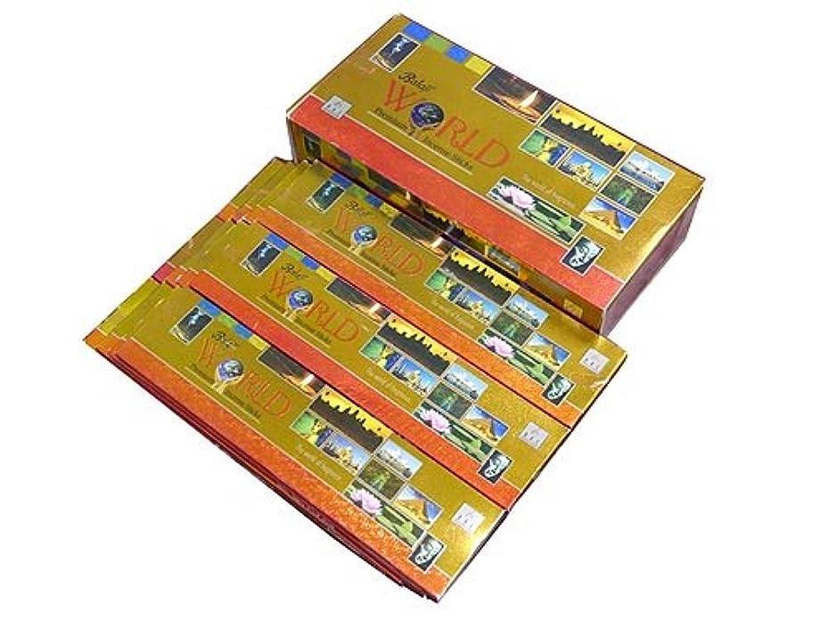 アヒル祖先処方するBALAJI(バラルジ) ワールド香 スティック WORLD 12箱セット