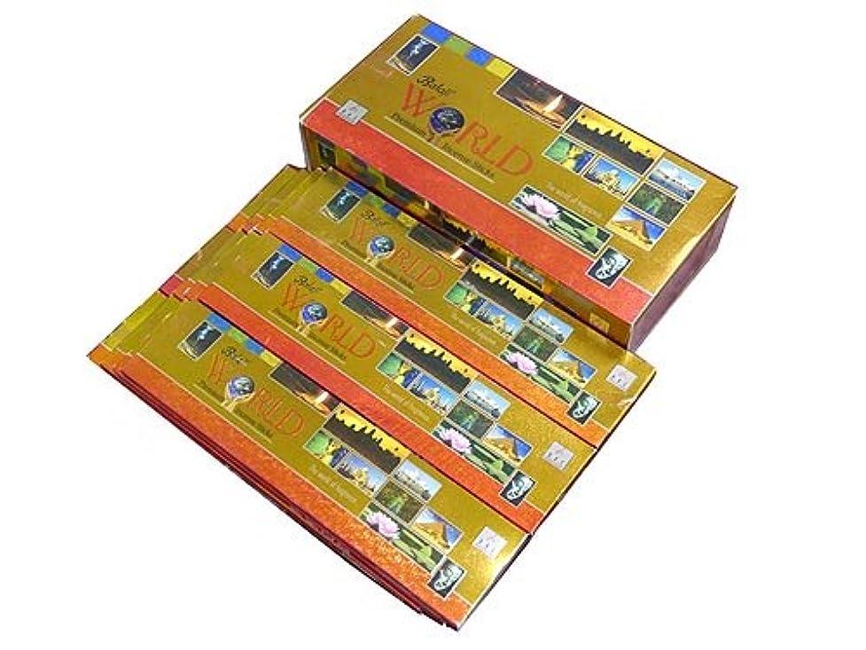 眠いですつま先精査BALAJI(バラルジ) ワールド香 スティック WORLD 12箱セット