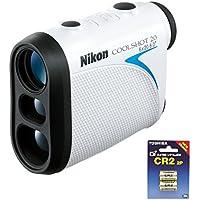Nikon 携帯型レーザー距離計 COOLSHOT 20 LCS20+TOSHIBA CR2G 2P カメラ用リチウムパック電池 セット