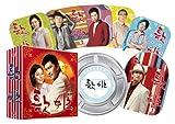 歌姫 DVD-BOX