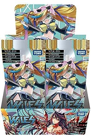 ウィクロス WXK-P04 TCG ブースターパック ワイルズ BOX