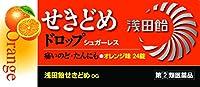 【指定第2類医薬品】浅田飴せきどめOG 24錠