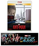 【早期購入特典あり】アントマン MovieNEX [ブルーレイ+DVD+デジタルコピー(クラウド対応)+MovieNEXワールド] [Blu-ray](ガーディアンズ・オブ・ギャラクシーリミックス バンパーステッカー付)