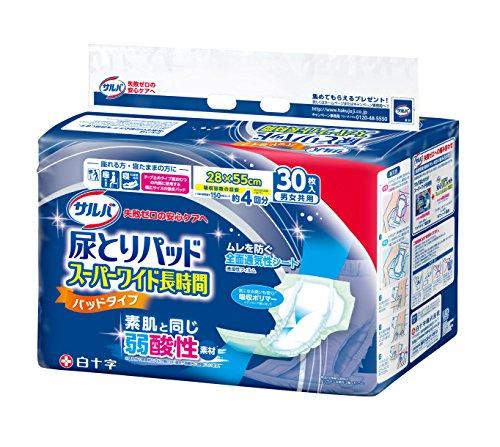 サルバ 尿とりパッド スーパーワイド長時間 30枚入(テープ...