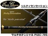 エバーグリーン ポセイドン ソルティセンセーション PSSC-70S マルチポテンシャル