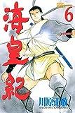 海皇紀(6) (月刊少年マガジンコミックス)