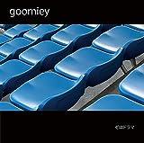 goomiey「マガジン」のジャケット画像