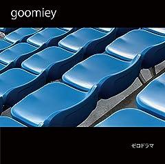 goomiey「本人」のジャケット画像