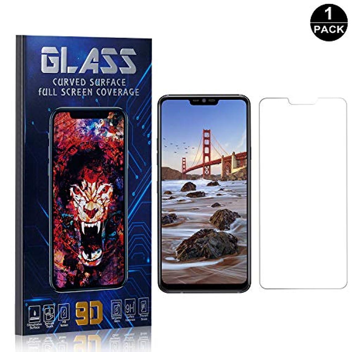 においネット限られた【1枚セット】 LG G7 ThinQ 超薄 フィルム CUNUS LG G7 ThinQ 専用設計 硬度9H 耐衝撃 強化ガラスフィルム 気泡防止 飛散防止 超薄0.26mm 高透明度で 液晶保護フィルム