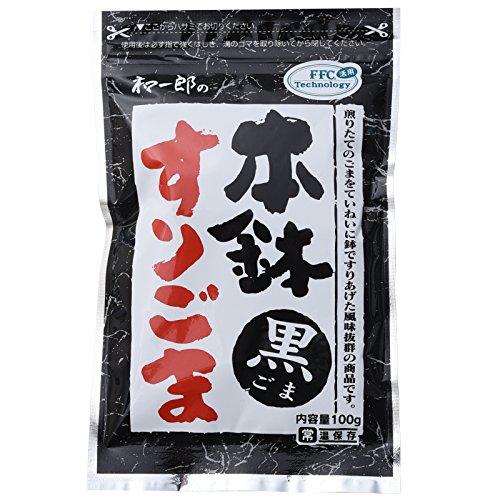 中野和一郎商店 本鉢 すりごま 黒 100g