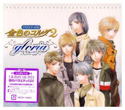 金色のコルダ2~grolia~/ゲーム・ミュージック