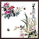 【Woliwowa】 インテリアボード シックな 枠入り 中国風 植物と 漢字 デザイン (蘭) [並行輸入品]