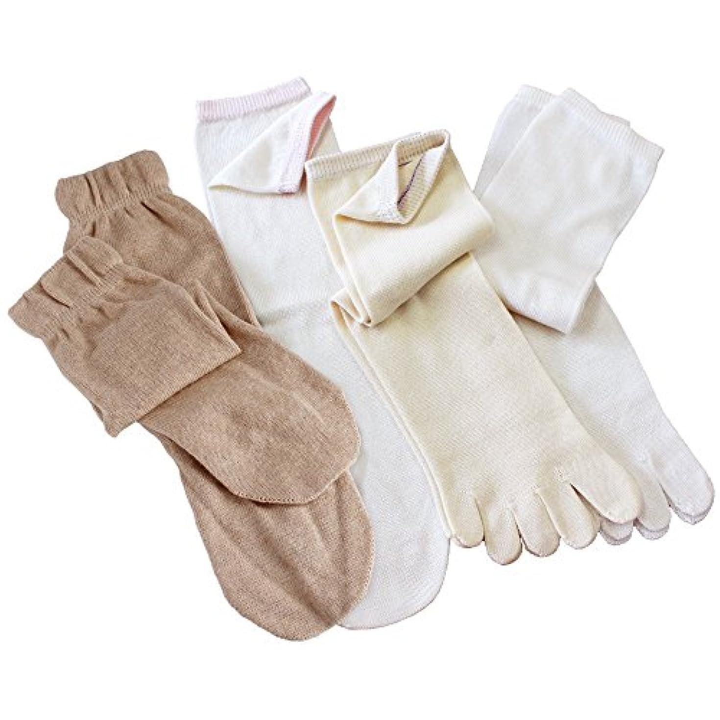 現実的想起四分円hiorie(ヒオリエ) 日本製 冷えとり靴下 シルク&コットン 5本指ソックス(重ねばき専用 4足セット) 正絹 綿
