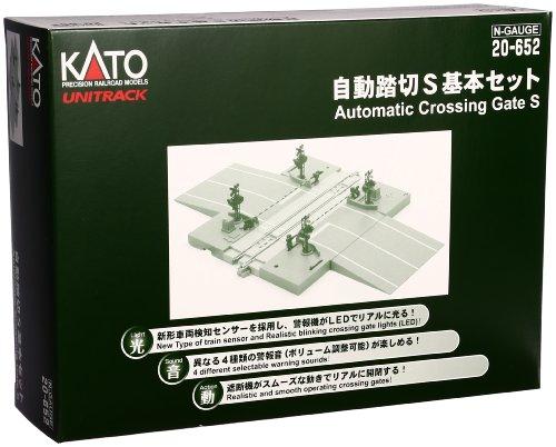KATO Nゲージ 自動踏S 基本 20-652 鉄道模型用品