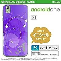 X1 スマホケース androidone ケース アンドロイドワン イニシャル 花・フラワー 紫 nk-x1-201ini A