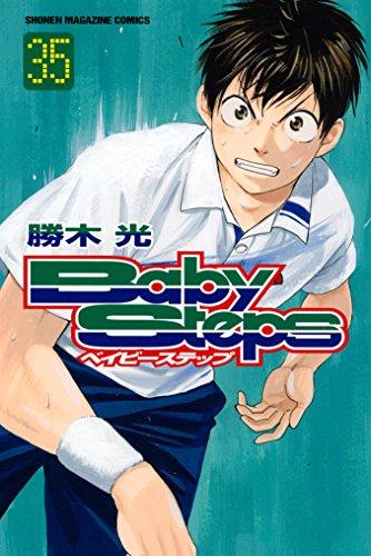 ベイビーステップ(35) (週刊少年マガジンコミックス)の詳細を見る