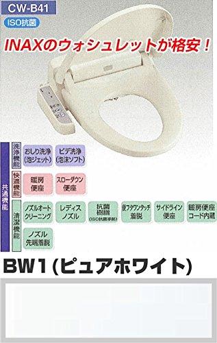 CW-B51/BW1 温水洗浄暖房便座 Bシリーズ シャワートイレ ピュアホワイト