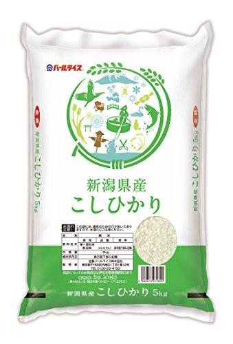 新潟県産 白米 コシヒカリ 5kg 平成29年産
