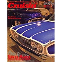 Cruisin' (クルージン) 2008年 10月号 [雑誌]