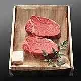 松阪牛 A5 シャトーブリアン ステーキ (2枚 × 200g) 【 冷蔵 】 お歳暮 ギフト 内祝い 牛肉 和牛 【 高級 桐箱入 】